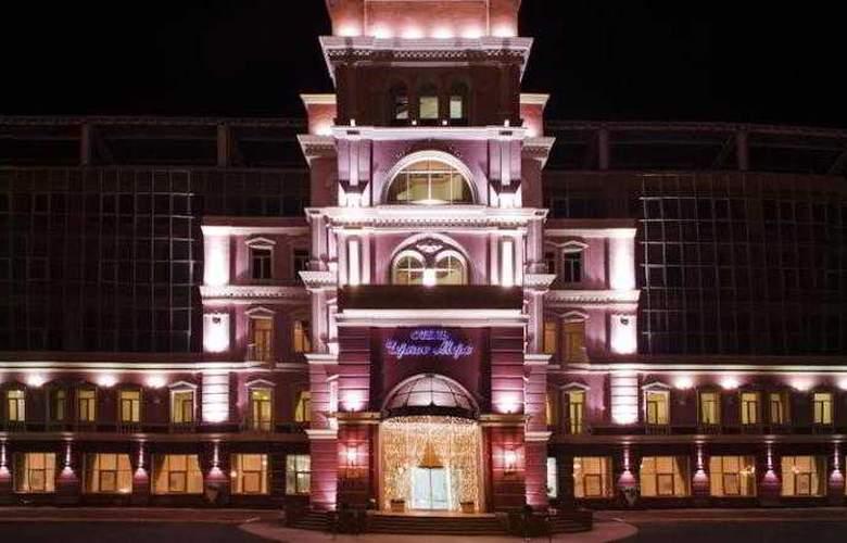 Black Sea Park Shevchenko - Hotel - 2