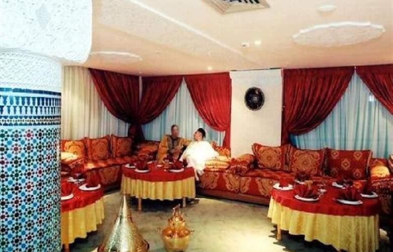 Tghat - Restaurant - 11