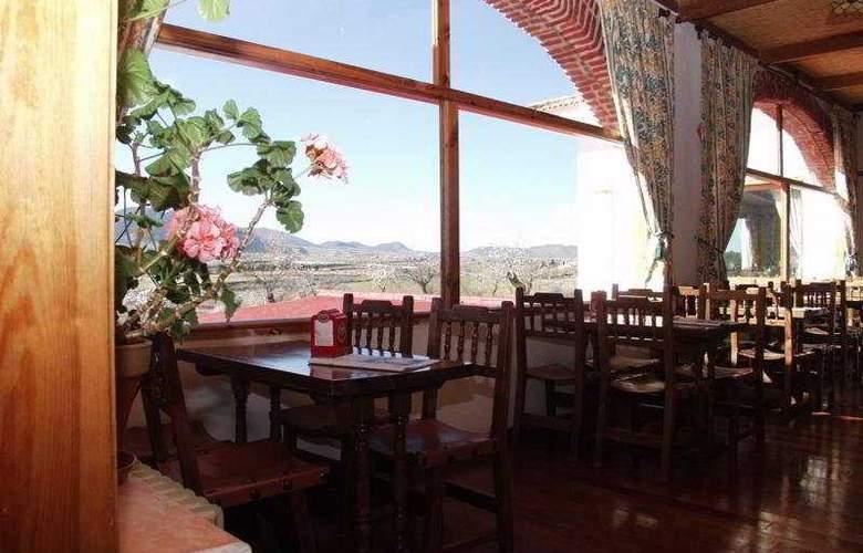 El Cerrillo - Restaurant - 4