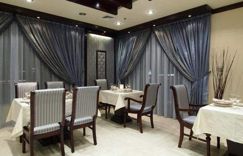 Bavaria Executive Suites Bur Dubai - Restaurant - 9