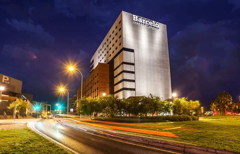 Barceló Granada Congress - Hotel - 0