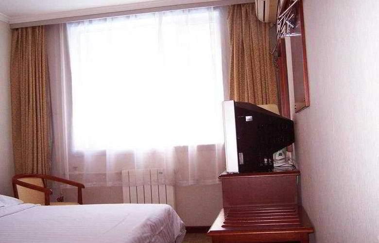 Super 8 Guomao - Room - 2