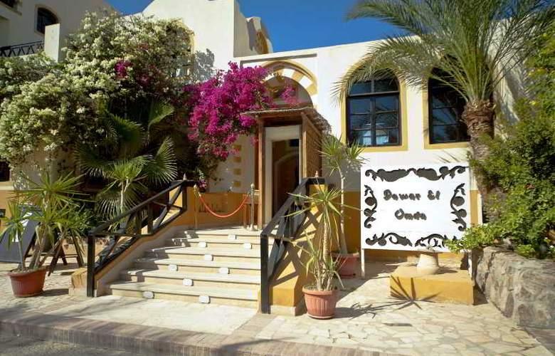 Dawar El Omda Hotel - Hotel - 0