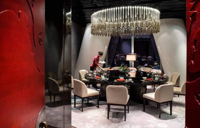 Four Seasons Hotel Guangzhou - Restaurant - 1