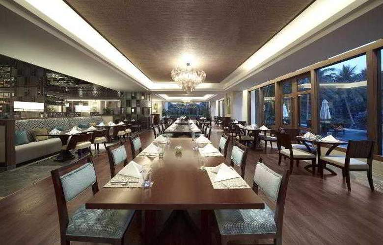 Sheraton Haikou Resort - Hotel - 19
