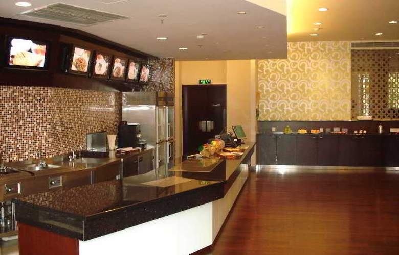 Holiday Inn Express Putuo - Restaurant - 18