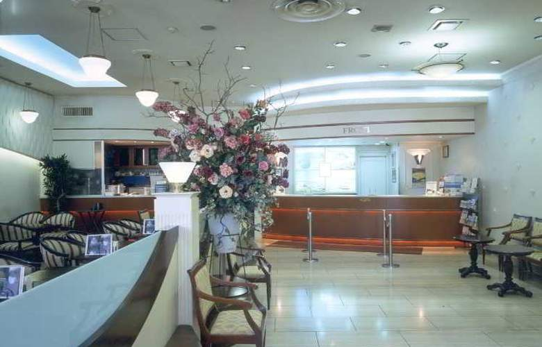 Smile Hotel Tokyo Nihombashi - Hotel - 10