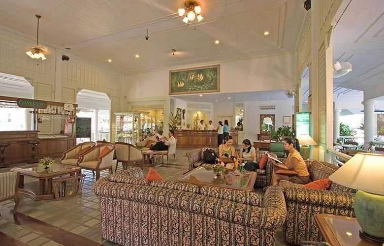 Comsaed River Kwai Resort - General - 1