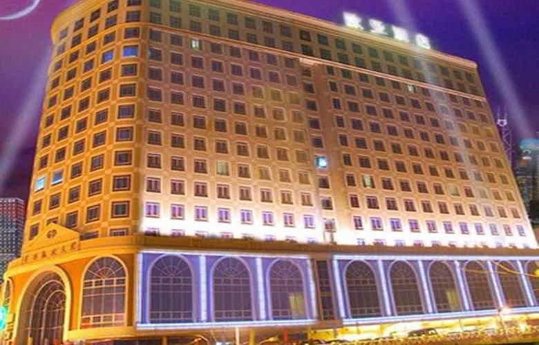 Vienna Guangzhou Shaheding Metro Station Branch - Hotel - 0
