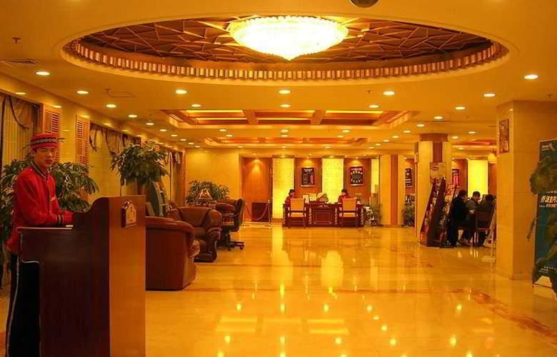 Redwall Hotel Beijing - Hotel - 5