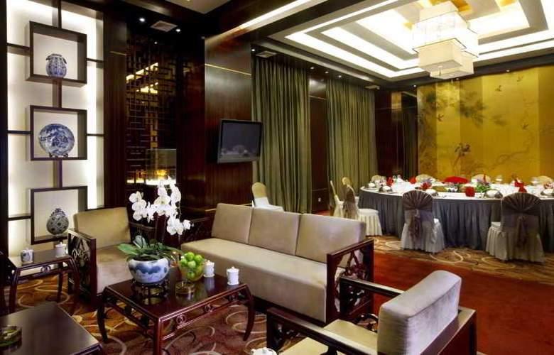 Kingdom Narada Grand Hotel Yiwu - Restaurant - 31