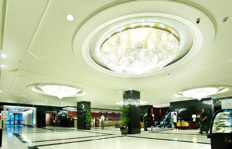 Sunworld Dynasty Hotel Taipei - General - 1