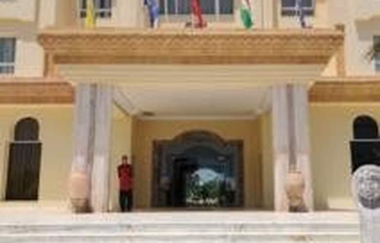 Marina Palace - General - 8