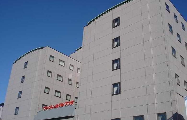 Hida Takayama Washington Hotel Plaza - Hotel - 0