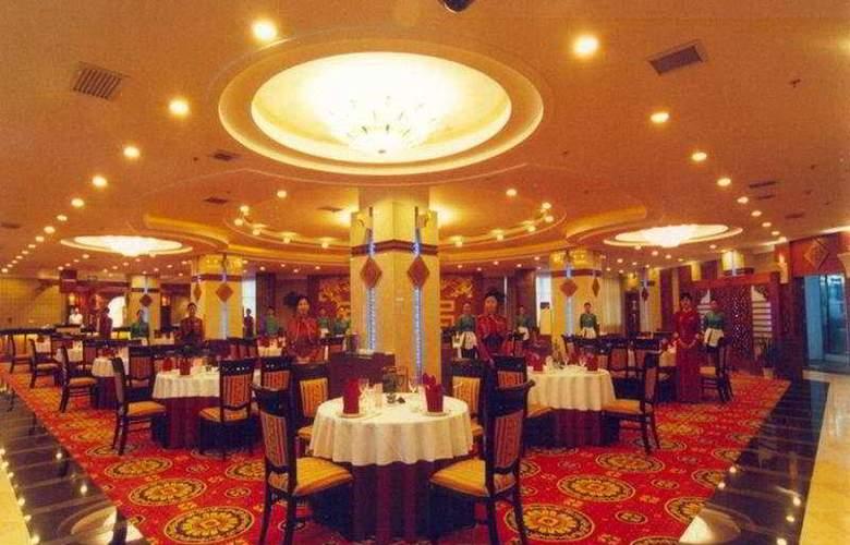 Jinhui International - Restaurant - 9
