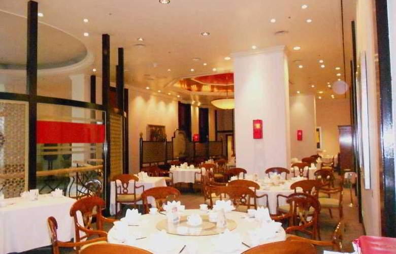 Daewoo Hanoi - Restaurant - 7