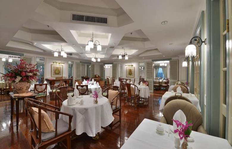 Evergreen Laurel Hotel - Restaurant - 36