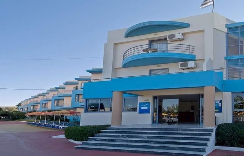 Alkyon - Hotel - 0