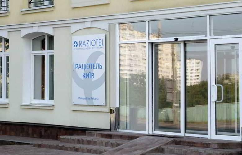 Raziotel Kiev - Hotel - 5