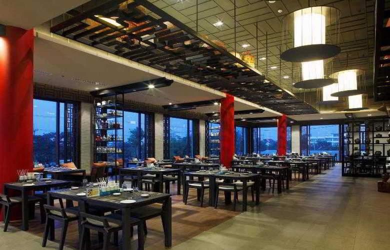 Centara Hotel & Convention Centre Khon Kaen - Restaurant - 31