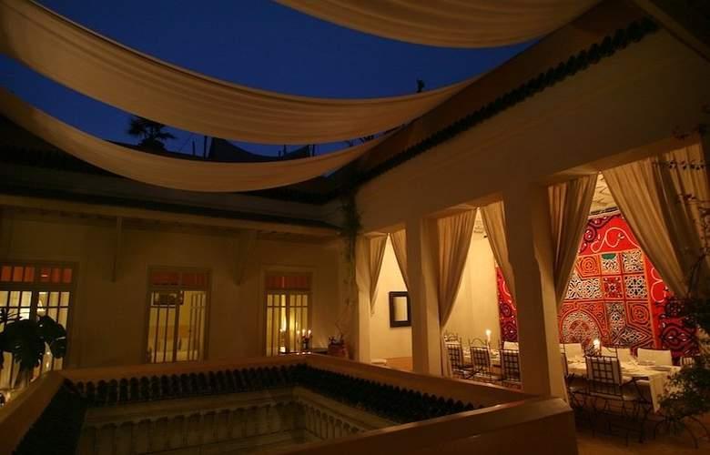 Dar Lalla Fdila - Hotel - 7