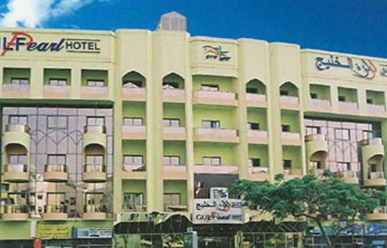 Gulf Pearl - Hotel - 0