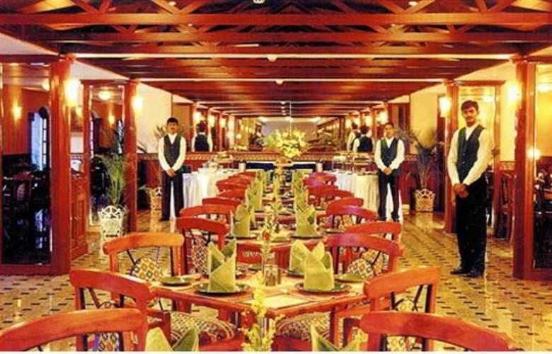 Fortune Kences - Restaurant - 2