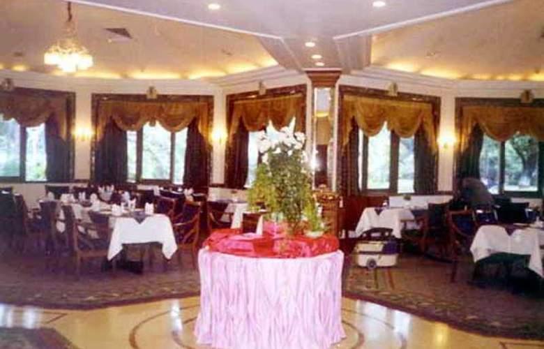 Ambassador Ajanta - Restaurant - 6