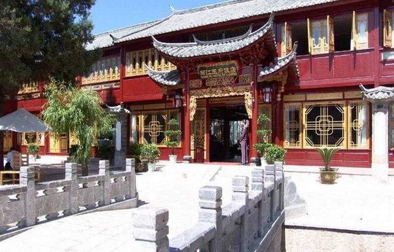 Wang Fu - Hotel - 0