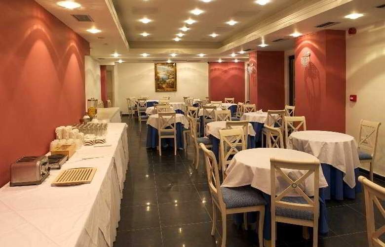Kefalonia Bay Palace - Restaurant - 10