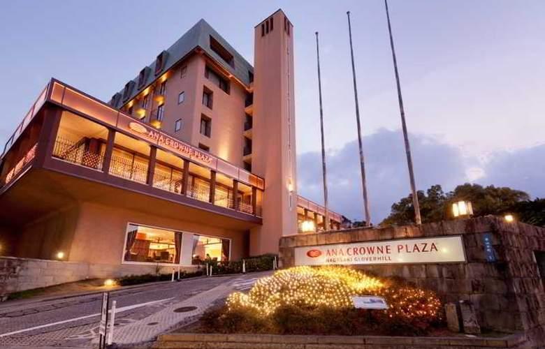 Ana Hotel Nagasaki Gloverhill - Hotel - 2
