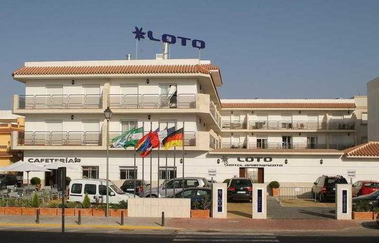 Loto Conil Apartments - Hotel - 0