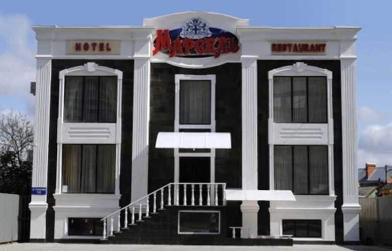 Marsell - Hotel - 0