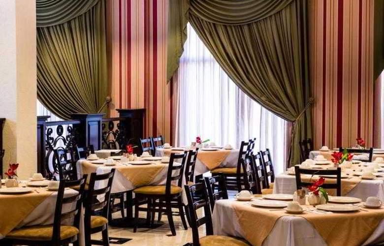 Plaza Campeche - Restaurant - 30