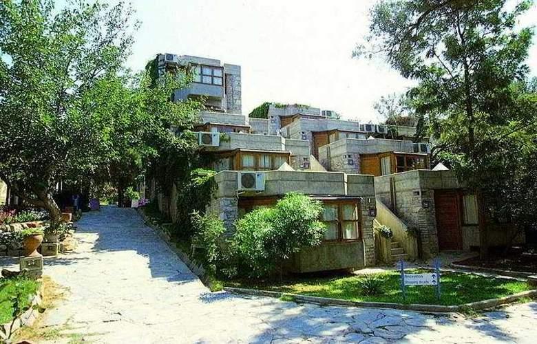Ora Holiday Village - General - 2