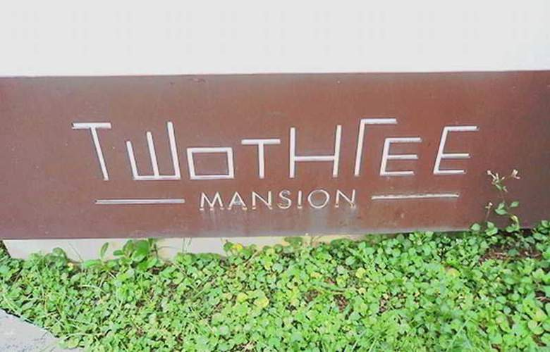Two Three Mansion - Hotel - 1