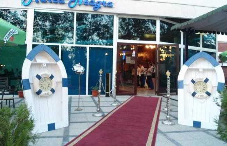 HOTEL MAREA NEAGRA - Hotel - 3