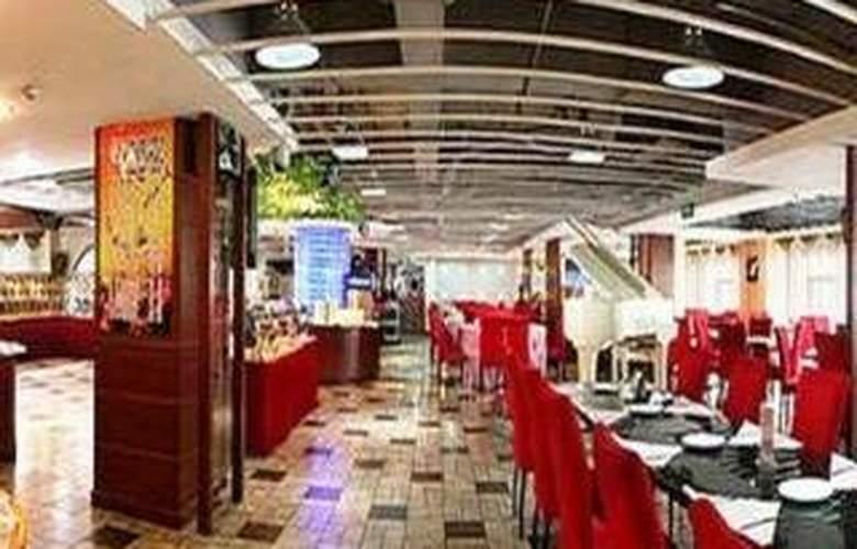 Tang Yin - Restaurant - 3