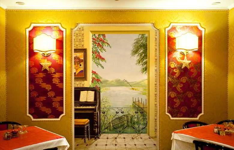 Puccini Hotel - Restaurant - 1