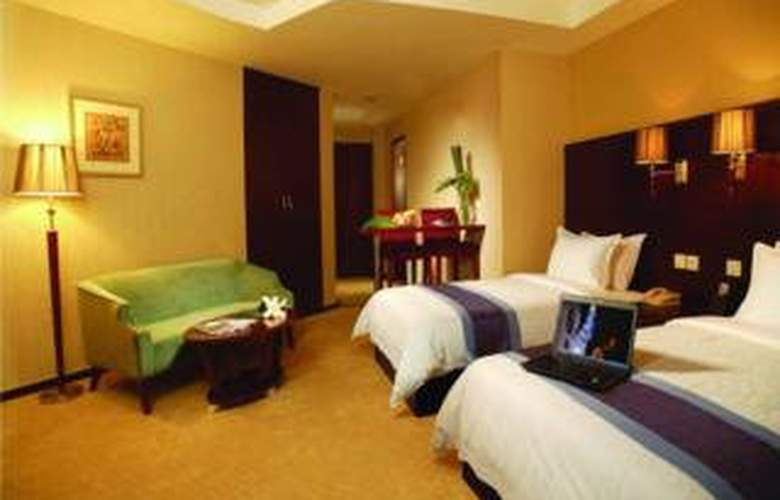 Ramada Wujiaochang - Room - 2