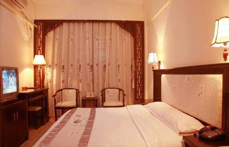 Overseas Chinese Mansion - Room - 4