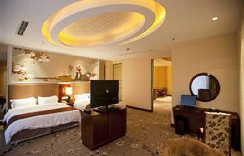 Kunlun Gloria Seaview Resort - Room - 1