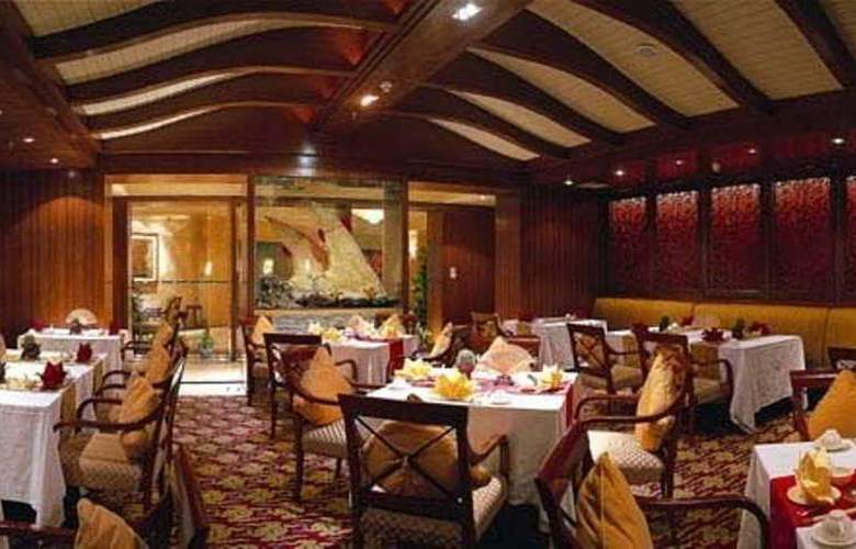 Courtyard by Marriott Pudong - Restaurant - 4