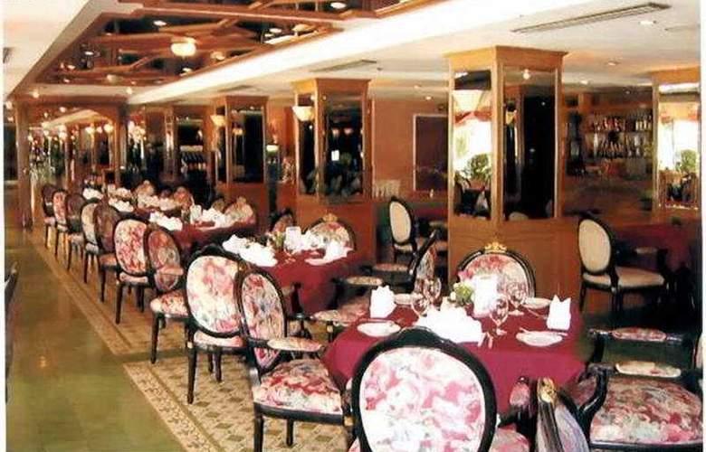 Chaleena - Restaurant - 7