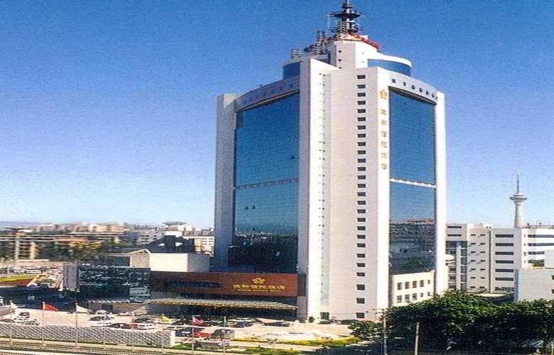 Xin Yuan - Hotel - 0