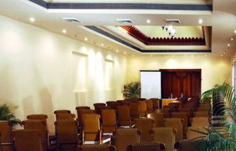 The Ummeid - Conference - 2