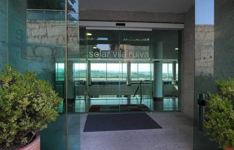 Inatel Vila Ruiva - Hotel - 7