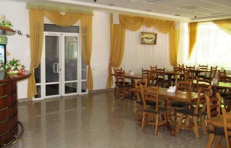 Svitlytsya Hotel - General - 1