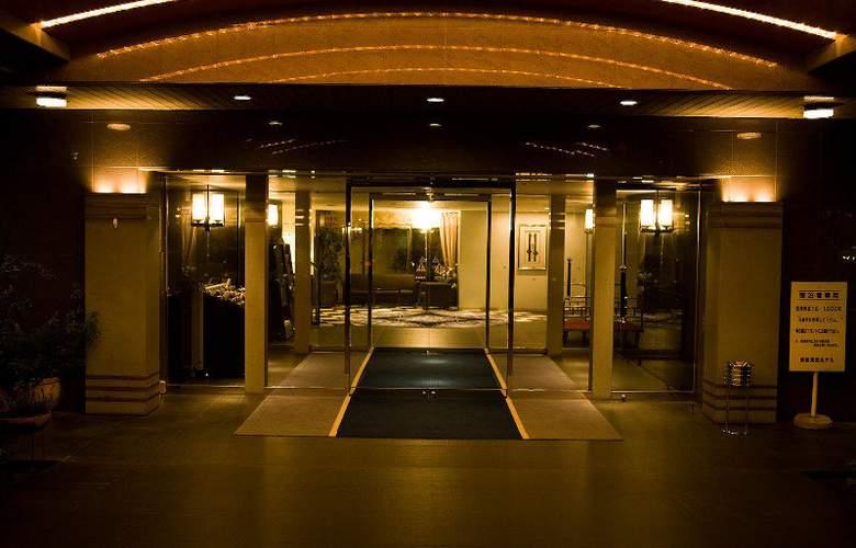 Takanawa Tobu Hotel - Hotel - 1