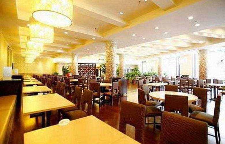 Holiday Inn Express Putuo - Restaurant - 6